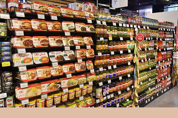 مواد غذایی مصرفی
