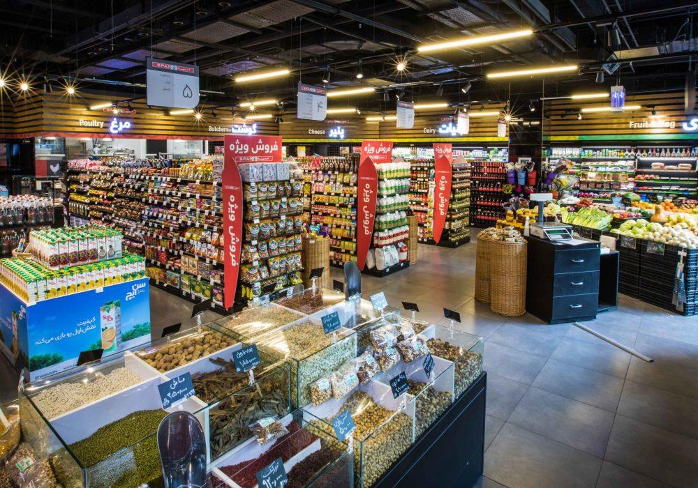 Store-Pasdaran